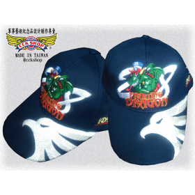 空軍28隊FIGHTING DRAGON 銀蔥帽